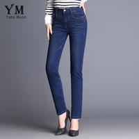 YuooMuoo New High Quality Denim Jeans Womens Autumn High Waist Straight Jeans Pants Spring Female Spring