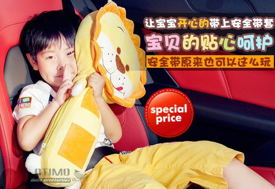 Best Gift to Child Seat Pets Children Car Seat Belts Pillow Cover Yellow Lion Plush Toy Pet Seat Belts Set for Christmas Gift 2