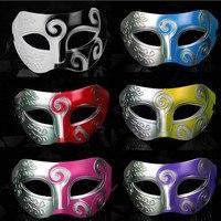 Mens Mask Halloween Masquerade Masks Venetian Dance party Mask 50 pcs/lot Free Shipping