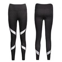 High Elastic Fitness Sport Leggings Tights Slim Running Sportswear Sports Pants Women Yoga Pants Quick Drying Training Trousers