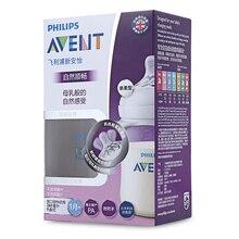 AVENT BPA Free Natural Polypropylene Bottle 260ml Infant Mamadeiras Juice Milk Water Feeding Bottle High Quality Nursing 0-3M