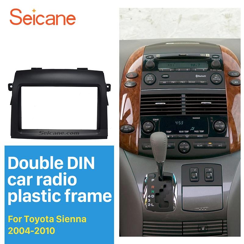 Seicane Excellent 2 Din Car Radio Fascia For 2004 2010