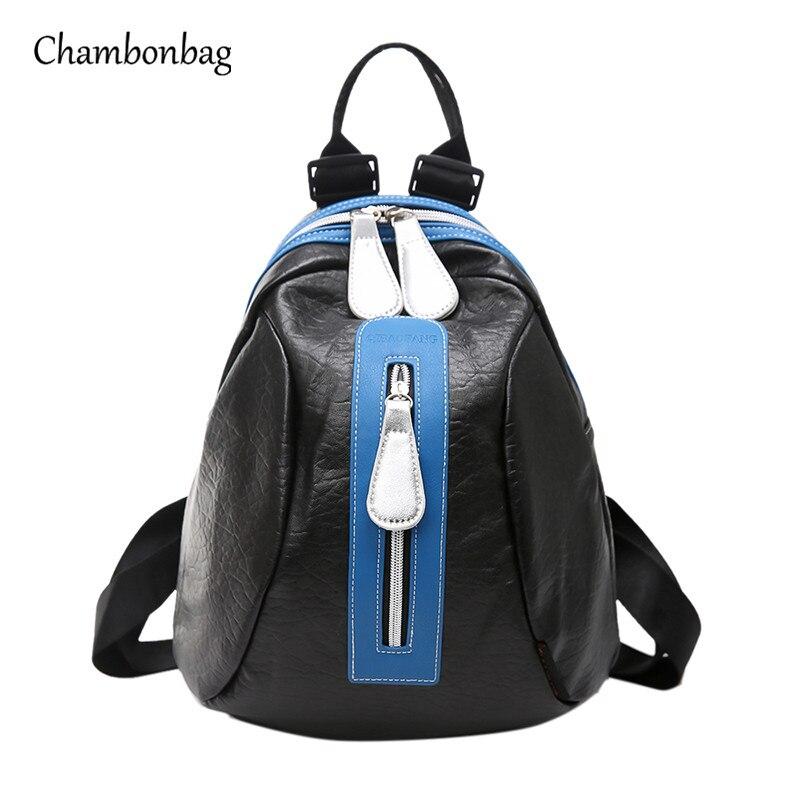 ФОТО 2017 New Korean Mini Backpacks Fashion PU Leather Women Shoulder Bag Panelled Pattern Small Backpack Girls School Bags Hot N551