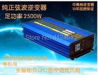 zuivere sinus omvormer Digital display Inverter pure sine wave 2500W 5000W(peak)12v to 220v Inverter power supply