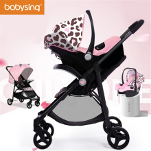 Babysing 2 in 1 Baby Stroller and Portable Baby Car Seat Foldable Outdoor Strolling Prams & Carrycot