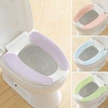 Stickers Toilet-Mat Bathroom-Accessories 2pcs Paste-Type Washable