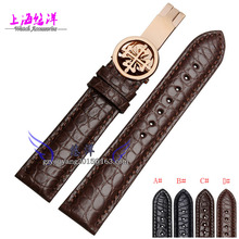Crocodile band adapter PP5164a type leather strap 20 mm male hook belt