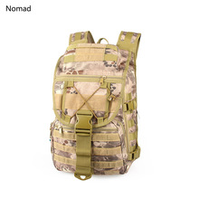Free Shipping 25L Super Light Molle Backpack 14inch Laptop Waterproof Oilproof Luggage Bag PP5-0054