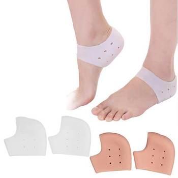 1Pair Massage Gel Socks Silicone Moisturizing Gel Heel Socks Rearfoot Protector Socks Foot Skin Care Pain Relief Feet Care Tool Skin Care