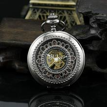 Classic Steampunk Self-wind Mechanical Skeleton Steel Mens Black Pocket Watch Hours Clock