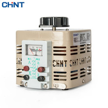 CHINT Voltage Regulator Adjustable Transformer 500w 220v Single-phase 0v-250v TDGC2-0.5KVA ams1117 5 0v linear voltage regulator w heat sink black silver