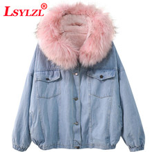 ashion Large Fur Collar Denim Thick Jacket Women 2018 Winter Warm Loose Cotton Padded Parkas High Quality Blue Short Coat C320(China)