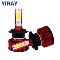 bulb 12v YIRAY Pair Car Headlight Bulbs Automobiles Mini H4 LED H11 9006 led bulb h1 9005 H7 led canbus Q1 Car Headlights 12V 50W 6000LM (1)