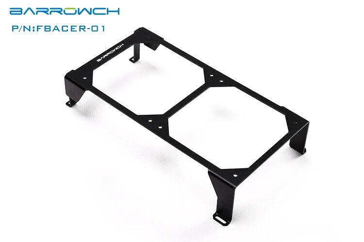 Barrowch FBACER-01 240 мм радиатор легко установить кронштейн для модульного шасси