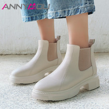 ANNYMOLI Autumn Chelsea Boots Women Boots PU Leather Chunky Heel Ankle Boots Fashion Round Toe Short Shoes Ladies New Size 34-39