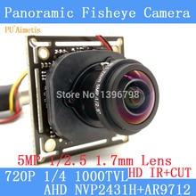 720P AHD coaxial 360Degree Fisheye Panoramic HD Surveillance Camera CCTV Camera Module Security indoor IR-CUT dual-filter switch