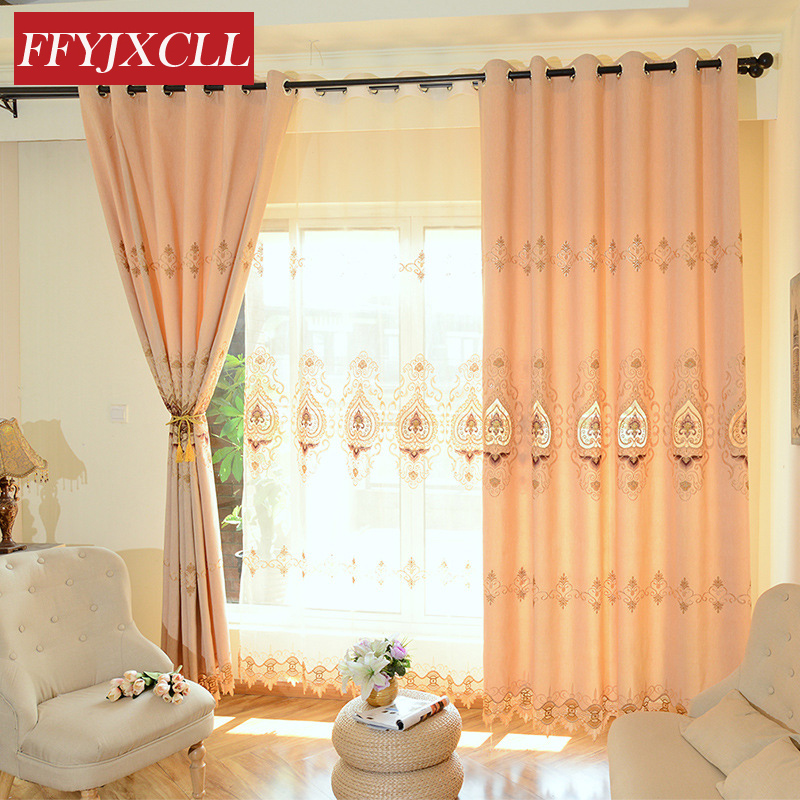 check MRP of light brown curtains