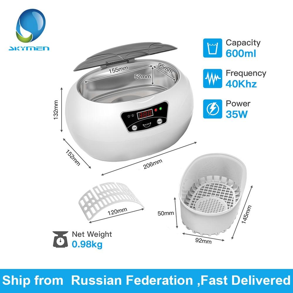 In Stock Skymen JP-890 Digital Ultrasonic Cleaner Machine Basket Jewelry Watches Dental Manicure 35W 40kHz Ultrasonic Bath