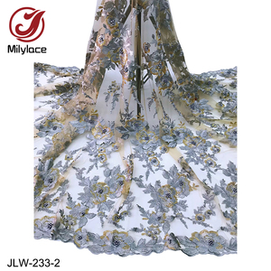 Image 2 - NEW High Quality 2019 Tulle Beaded French Nigerian Lace Fabrics Pearls Embroidered African 3D Lace Fabric JLW 233