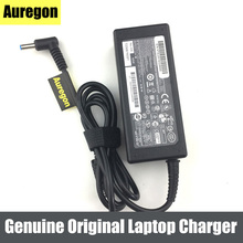 NEW Original 19.5V 3.33A 65W AC Power Adapter Charger Power Supply for HP 709985-001 709985-003 Pavilion 15 Series(China)
