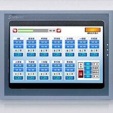 4,3 дюймов Samkoon HMI Сенсорный экран SK-043FE SK-043HE SK-043HS EA-043A SA-043F