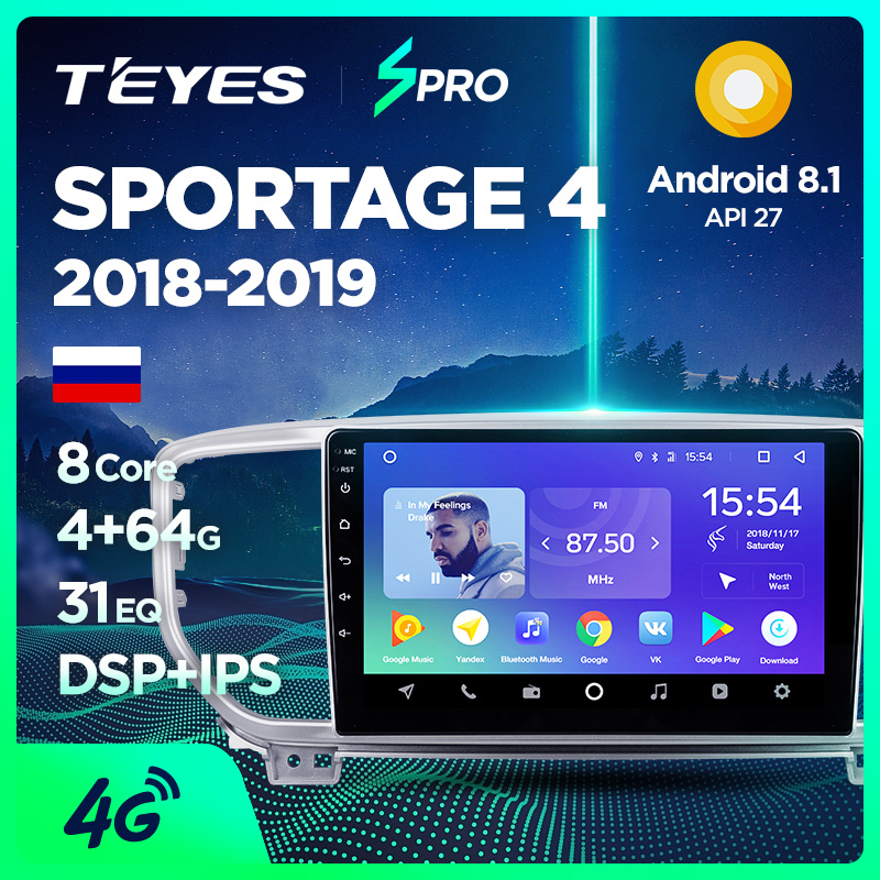 TEYES SPRO Android 8.1 Car DVD GPS multimedia player For KIA Sportage 4 QL 2018 2019 Car DVD Navigation Radio Video Audio Player