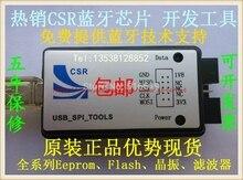 Livraison gratuite CSR Bluetooth brûleur USB à SPI télécharger le logiciel doutils de production de puce de module Bluetooth