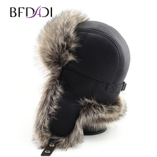 BFDADI Bomber Hats faux fur Ear Flaps Cap Russian Hat Winter Earflap Keep Warm Snow Caps 59-60cm cheap Solid Faux Fur Polyester Adult 2-20 4 kuai ping ding da er