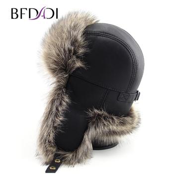 4837fb419 BFDADI Bomber Hats faux fur Ear Flaps Cap Russian Hat Winter Earflap Keep  Warm Snow Caps 59-60cm