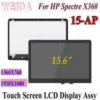 Weida lcd substituição de toque para hp spectre x360 15 ap 15-ap 15.6