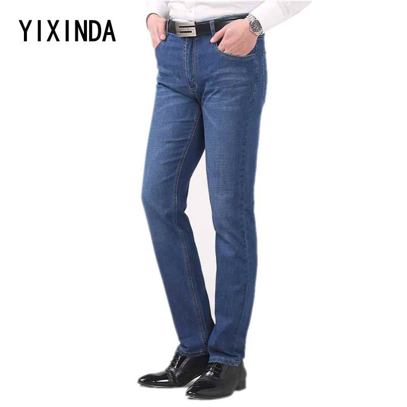 YIXINDA Brand New mens skinny jeans in summer 2018. Stretch cotton straight tube casual pants man trousers
