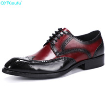 2019 Fashion Brand Men's Business Dress Brogues Shoes For Wedding Party Retro Genuine Leather Two Tone Oxford Shoes