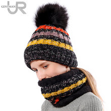 New Women Warm Winter Hat Add Fur Lined Soft Beanie Neck Warmer Scarf Thick Striped Color Knitted Hat Fashion Girls Pompoms Hat stylish flanging color block striped knitted beanie for women
