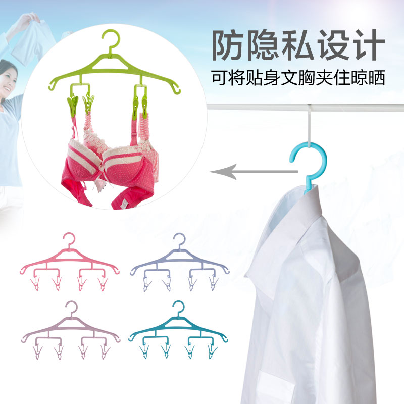 US $10.6  Plastic clothes hangers skirt stays home skid windproof pants on
