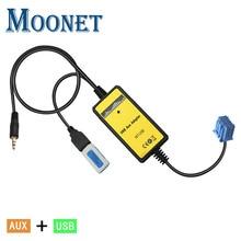Moonet автомобиля AUX и USB адаптер 3.5 мм вспомогательный cd-чейнджер для 2.3, 1998-02, одиссея 1999-04, Civic 1998-05, crv 1999-03