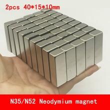 2PCS 40*15*10mm N35 N52 neodymium rare earth magnet strong block magnets 40X15X10MM