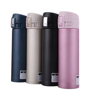 CPLIFE Stainless Steel Cup Thermos Mug Thermal Drink Bottle