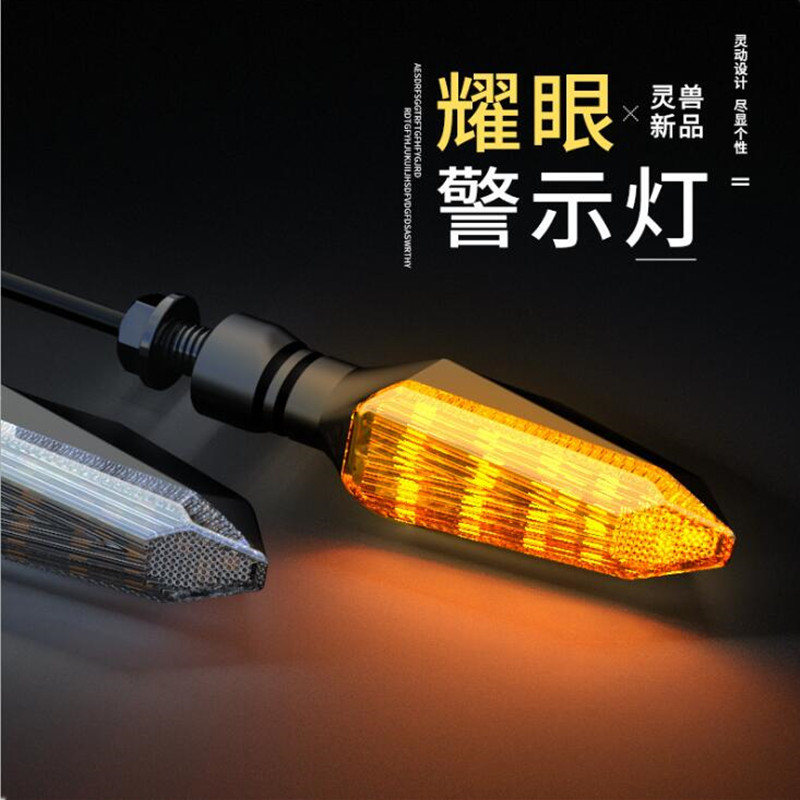 SPIRIT BEAST 2pcs/1pair Motorcycle Warning Signal Light Super yellow light bright waterproof LED Steering light