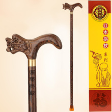 Mahogany wood stick wings Walker old crutches leading the elderly supplies cane cane lettering цена и фото