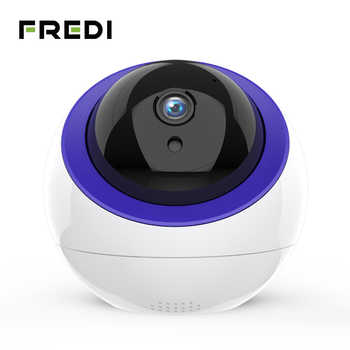 FREDI 1080P Surveillance Camera Intelligent Auto Tracking Cloud IP Camera Home Security Wireless WiFi CCTV Camera With Net Port - DISCOUNT ITEM  27% OFF All Category