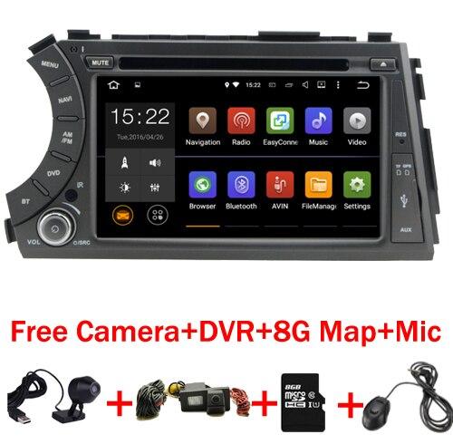 """imágenes para En stock 7 """"7.1.1 2din Android coche dvd gps para ssangyong Kyron Actyon 3G, Wifi, BT, soporte dvr, OBD2, quad core, 1024x600, ruso"""