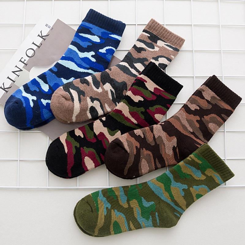 Buono Colorful Camouflage Uomo Felice Casual Cotone Calzini E Calzettoni Moda Nazione Halajuku Cuciture Colore Dei Capelli Del Cerchio Calzini E Calzettoni Autunno Inverno