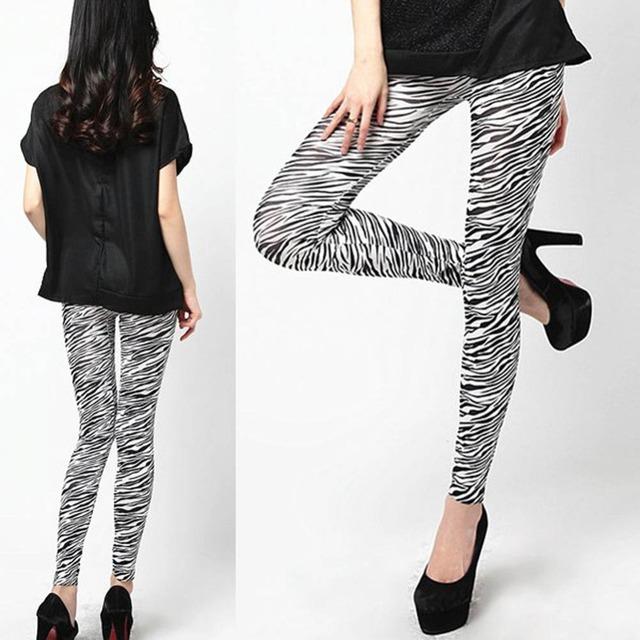 Zebra Print Striped Casual Leggings