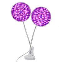 2018 Dual Head 290 LED Plant Grow Light Lamp Full Spectrum Desk Holder Clip Set Flower
