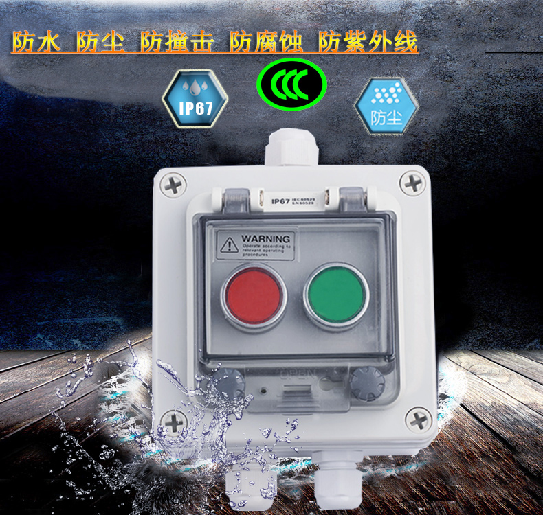 IP67 waterproof outdoor two keys Push Button Switch Control Station gate opener lathe machine industrial controller new one button control box switch abs weatherproof push button switch mayitr automatic gate opener switches