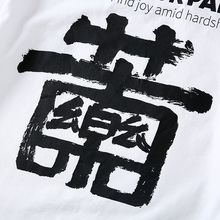 Men T Shirt Writing Brush Chinese Character Black White High Quality Man'S T-Shirts Bendy And The Ink Machine