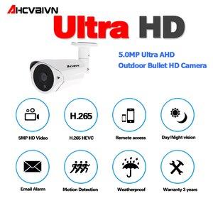 Image 4 - 5MP 4MP AHD カメラセキュリティビデオ監視屋外カメラ全天候 HD CCTV カメラ 36 * アレイ光 40 50 メートルナイトビジョン