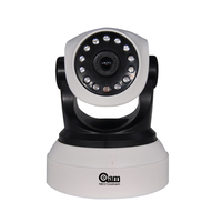 NIP-51FX Wifi IP HD המצלמה COOLCAM 720 P Wireless 1MP חכם הגנת בית בייבי מוניטור אבטחת CCTV המצלמה P2P רשת