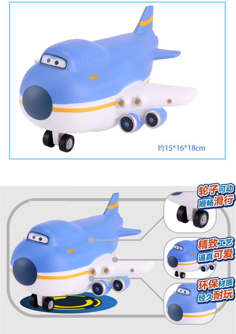 BIG SIZE!!! 15CM ABS Super Wings Toys