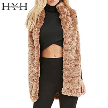 HYH HAOYIHUI 2017 Brand New Autumn Women Fashion Sleeveless Stand Collar Faux Fur Coat Slim Casual Elegant Solid Brown Outwear